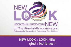 newlook[1]